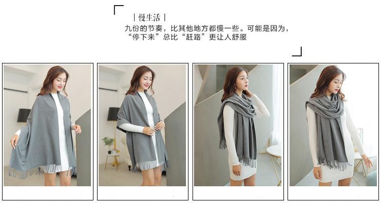 Мягкие шарфы для женщин Осенние Новые однотонные с кисточками