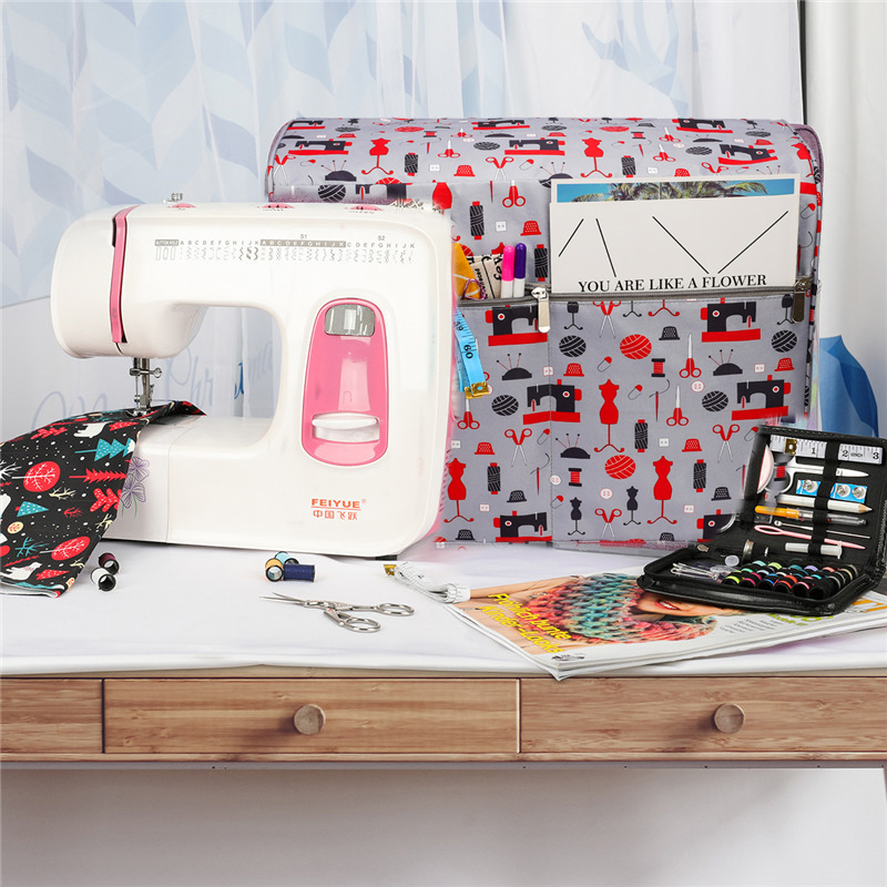 Sewing Machine Cover Protective Dust Case Bag (8)