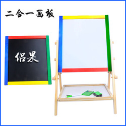 Two-in-One Double-Sided Sketchpad Wipable Coated Children Magnetic Painted Writing Board Wooden Household Height Adjustable Ease