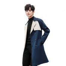New Trench Men Adjustable Waist Jacket Overcoat British style Patckwork Fashion