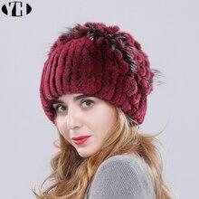Новое поступление женский Настоящий мех кролика шапка лисий мех орнамент зимняя теплая меховая шапка эластичная брендовая модная Горячая Распродажа