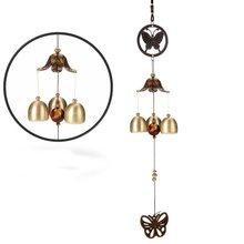 Дом в ретростиле с изображением бабочки ветра сыпучий песок сад ветряной колокольчик подвесное украшение