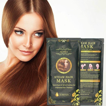 1 PC Aliver Automatic Heating Steam Hair Mask Moisturizing Nourish Keratin Argan Oil Treatment 1