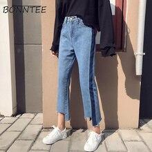 Jeans Frauen Gestreiften Retro Lose Gerade Tägliche Frauen Ankle länge Alle spiel Einfache Taschen Student Patchwork Hohe Taille freizeit