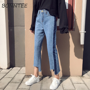 Image 1 - Jeans Women Striped Retro Loose Straight Daily Womens Ankle length All match Simple Pockets Student Patchwork High Waist Leisure