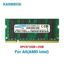 KANMEIQi memoria RAM para ordenador portátil, DDR2, 4GB(2pcsX2GB), PC2 6400, 800MHZ, 533/667MHZ, 200pin, 1,8 V