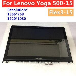 Дигитайзер с сенсорным ЖК-экраном 15,6 дюйма и рамкой в сборе, дисплей для Lenovo, Yoga, 500-15ISK, 80R6, 15IBD, 80N6, 15IHW, 80R40006US