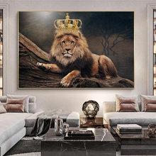 Король Лев с Королевской короной холст принты настенные художественные