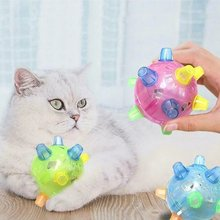 Dog Jump Action Ball Fun Dancing Ball Pet Glowing Jump Ball Toy practical durable portable Pets toy balls kids flashing jump ring glowing jumping ball indoor outdoor adults foot spinner fun toy