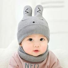 Новинка; зимняя теплая вязаная Вязаная Шапка-бини для маленьких мальчиков и девочек; шапка; шарф; комплект; цвет синий, серый, красный