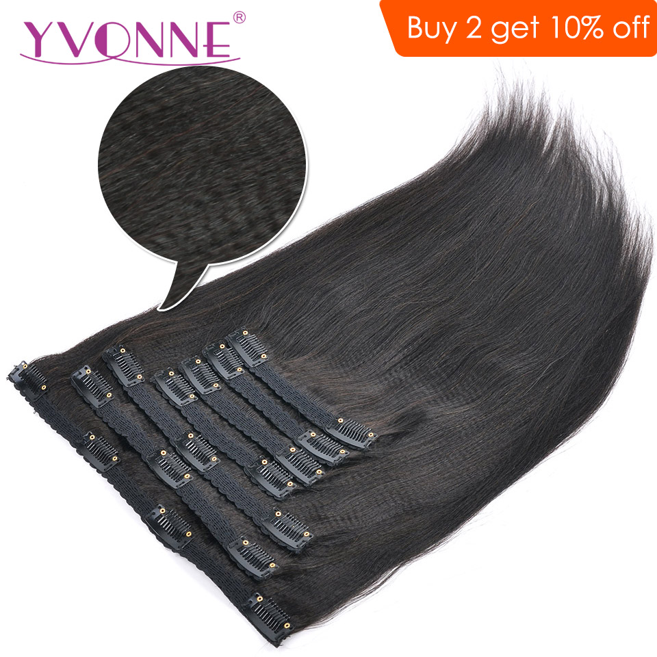 YVONNE Light Yaki Human Hair Clip In Hair Extensions Brazilian Virgin Hair 7 Pieces 120g/set Natural Color