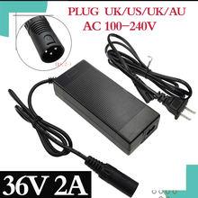 Зарядное устройство для скутера 36 В 2 А электрическая батарея