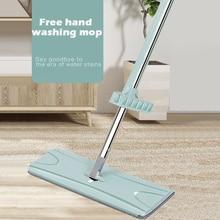 Kendinden sıkma sihirli paspas ücretsiz el yıkama düz paspas otomatik Spin 360 dönen ahşap zemin paspası temizleyici tembel ev temizlik