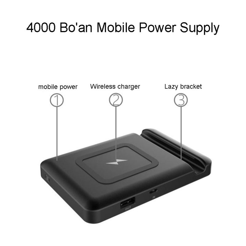 Wireless Charger Move Power Supply Two In One Wireless Full 5W Move Power Supply Mobile Phone Bracket Wifi Charge Precious in Chargers from Consumer Electronics