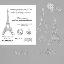 EiffelL Tower Metal Cutting Dies and Stamps for DIY Scrapbooking Photo Album Decorative Embossing Paper Card Crafts Die Cut 2020 rainbow metal cutting dies for diy scrapbooking photo album decorative embossing paper card crafts die cut 2019