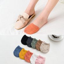 Forefoot meias mulher verão cor sólida doce feminino meia pé toe capa meia meias saltos invisíveis algodão respirável meias