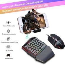Мобильный телефон мышь клавиатура костюм Bluetooth беспроводной игровой коврик для PUBG Лига Легенд мобильный обманщик периферийных Куриный Ужин
