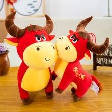 2021 новогодний Китайский Знак зодиака бык КРС плюшевые игрушки