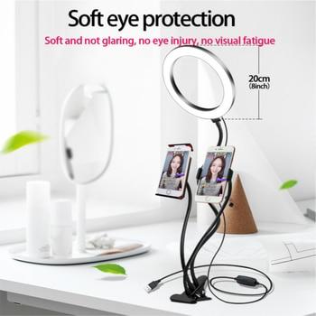 New Beauty Fill Light 20cm Desktop Fill Light Live Artifact Microphone Multi-function Live Support Fill Light фото