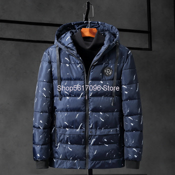 Extra Large Cotton-padded Jacket Male Down Cotton-padded Jacket Handsome Winter Clothes Jacket Zi Trend Loose Big Size Men Coat