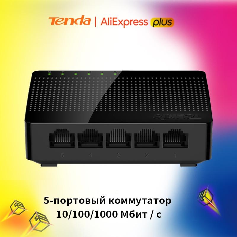 Настольный коммутатор Tenda SG105 Gigabit Mini с 5 портами, хаб для быстрой локальной сети Ethernet RJ45, хаб с шунтом