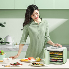 Fruit-Machine Fermentation Air-Dryer Pet-Snacks Vegetable Food Small Household Drying