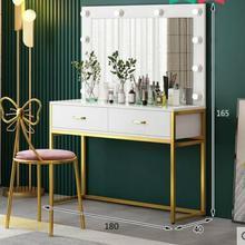 Dressing-Table Photo-Studio Light Luxury with Lamp Training School Haircut Beauty Salon