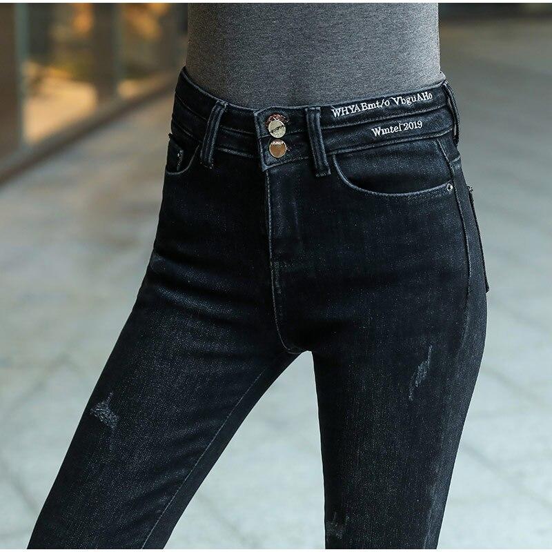 สูงเอวกางเกงผอมยาว leggings 2XL States 16