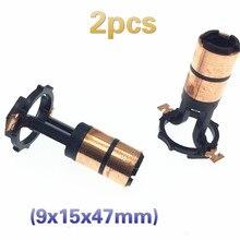 Для генератора VALEO 96 463217 80 CL15 citroen c4 picasso 1,6 HDI 2007, медная головка, медное кольцо коллектора (9x15x47 мм)