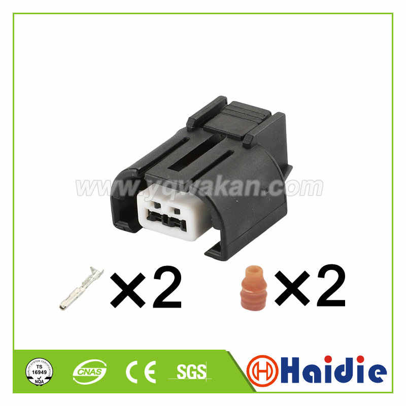 Free shipping 2sets 2pin electric wiring electric housing plug MG 644111 5  wire harness waterproof connector MG644111 5|Connectors| - AliExpressAliExpress