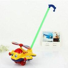 Детская тележка для малышей, ручная игрушка с самолетом, музыкальная игрушка с колокольчиком, однополюсная игрушка для языка
