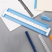 Five-color Positioning Ruler Plate With Multi-hole Puncher 30-hole Loose-leaf Document Binding Supplies Accessories Tools