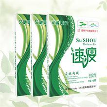 Мощная наклейка на пупок для похудения травяная пластырь сжигания