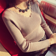 Sexy col en v tricoté pull pull femmes solide manches longues automne hiver pull femme mode mince fond chandail chemises(China)