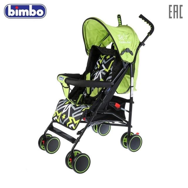 Коляска-трость BIMBO колеса 8*5,5, глубокое канапе, 5 точечный ремень, цвет салатовый , доставка от 2-х дней