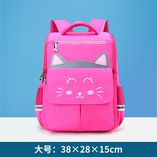 Torby szkolne dla dzieci chłopcy dziewczęta plecaki szkolne dla dzieci plecaki dla dzieci plecaki do szkoły podstawowej plecaki mochila infantil tanie tanio NYLON zipper Backpack 0 56kg 38cm Animal prints school backpack for children Dziewczyny 21cm 32cm
