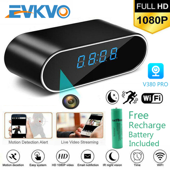 EVKVO 1080P HD Clock Camera WIFI Control Concealed IR Night View Alarm Camcorder PK Z10 Digital Clock Video Camera Mini DV DVR