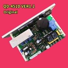 استبدال محرك مشّاية كهربائيّة سرعة تحكم QD 451D VER1.2 ل KPT لوحة دوائر كهربائية لوحة تحكم لوحة للقيادة اللوحة KPT451D