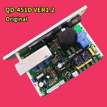 Replacement Treadmill motor speed Controller QD 451D VER1.2 for KPT Circuit board Control board Driver board Motherboard KPT451D