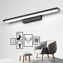 Современный простой светодиодный настенный светильник зеркальный
