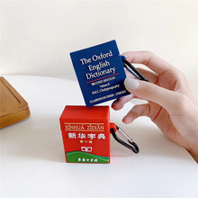 New 3D Xinhua Oxford Dictionary Headphones Case For Funda Para Air pods 1 2 Silicone Protection Earphone Cover Box with Keychain