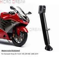 Регулируемая ножная подставка для мотоцикла с ЧПУ, черная боковая подставка для ног для Kawasaki Ninja, ZX-14, ZZR1400, 06-19, кронштейн для ног двигателя