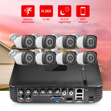 FUERS 8CH DVR HD 4MP Camera 6in1 DVR H.265 Surveillance System Waterproof Outdoor Camera Security System Video CCTV P2P HDMI Kit