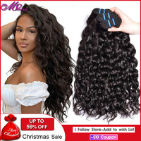 Mshere Brazilian Human Hair Water Wave Hair Weave Bundles Natural Color Non remy Hair Extensions Can Be Dyed 1/3Pcs Hair Bundles
