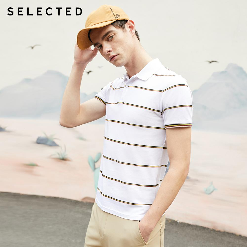 SELECTED Men's Summer 100% Cotton Striped Turn-down Collar Poloshirt S 419206507