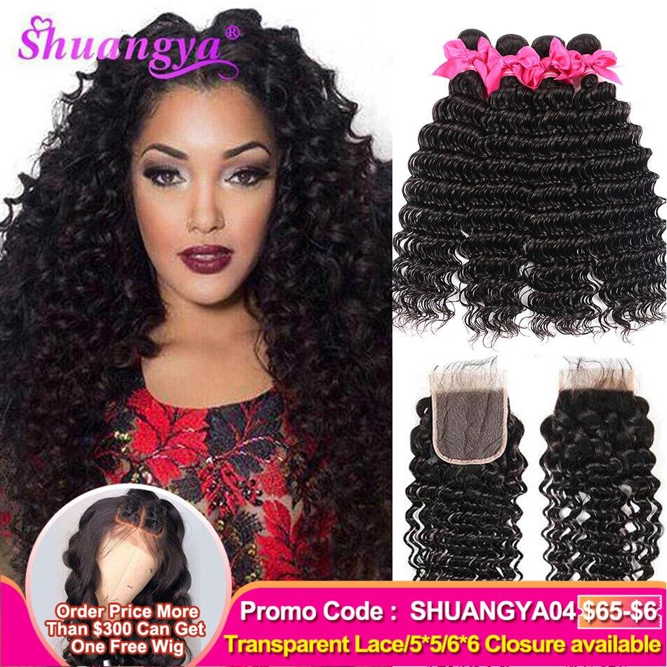 Deep Wave Bundles With Closure 5x5 Remy Human Hair Bundles With Closure Brazilian Hair Weave Bundles With Closure Shuangya Hair