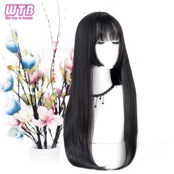 WTB Long Straight Wigs