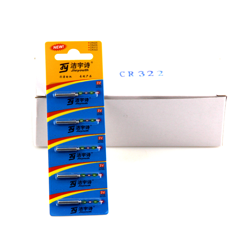CR322 Pin Células Bateria Bóia de Pesca
