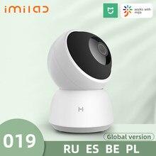 IMILAB A1Home güvenlik kamerası WiFi IP kamera 2K 360 panoramik kapalı kamera gece görüş kamera bebek izleme monitörü gözetim kamera