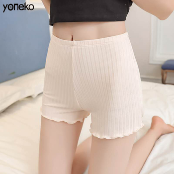 Yoneko Women Safety Short Pants Elastic Solid Color Mid Waist Stretchy Safety Underwear Shorts Seamless Safety Pants KM801 stylish solid color stretchy yoga pants for women